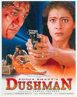 Dushman - 11 x 17 Movie Poster - Style A
