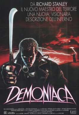 Dust Devil - 11 x 17 Movie Poster - Italian Style A