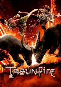 Dynamite Warrior - 11 x 17 Movie Poster - Style C