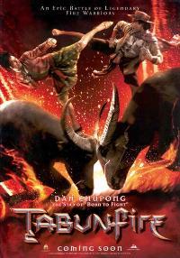 Dynamite Warrior - 11 x 17 Movie Poster - Style E