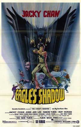 Eagles Shadow - 11 x 17 Movie Poster - Style A