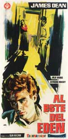 East of Eden - 11 x 17 Movie Poster - Spanish Style A