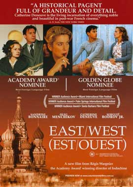 East-West - 11 x 17 Movie Poster - Style A