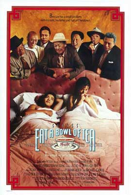 Eat a Bowl of Tea - 11 x 17 Movie Poster - Style A