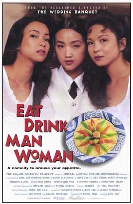Eat Drink Man Woman - 11 x 17 Movie Poster - Style B