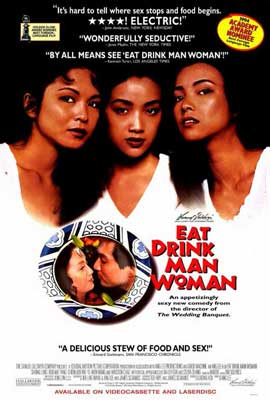 Eat Drink Man Woman - 27 x 40 Movie Poster - Style B