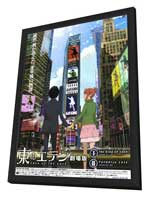 Eden of the East the Movie I: The King of Eden - 11 x 17 Movie Poster - Japanese Style A - in Deluxe Wood Frame