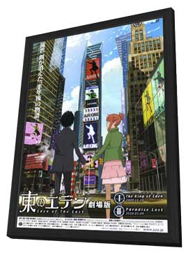 Eden of the East the Movie I: The King of Eden - 27 x 40 Movie Poster - Japanese Style A - in Deluxe Wood Frame