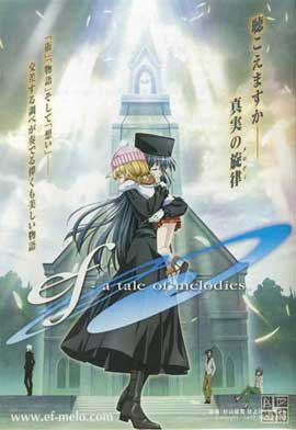 Ef: A Tale of Melodies (TV) - 11 x 17 Movie Poster - Japanese Style A