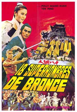 Eighteen Bronzemen - 11 x 17 Movie Poster - Style A