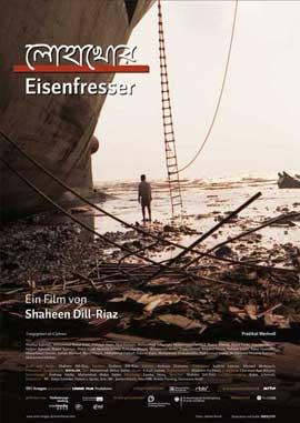 Eisenfresser - 11 x 17 Movie Poster - German Style A