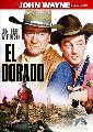 El Dorado - 27 x 40 Movie Poster - German Style A