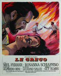 El Greco - 27 x 40 Movie Poster - French Style A