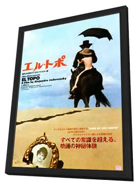 El topo - 27 x 40 Movie Poster - Japanese Style A - in Deluxe Wood Frame