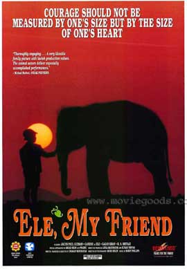 Ele, My Friend - 11 x 17 Movie Poster - Style A