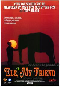 Ele, My Friend - 27 x 40 Movie Poster - Style A