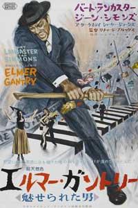 Elmer Gantry - 11 x 17 Movie Poster - Japanese Style A