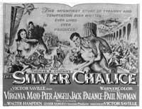 Elvira Madigan - 22 x 28 Movie Poster - Style A