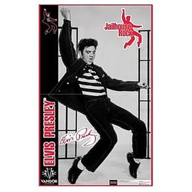 Elvis Presley - Life Size Wall Decal