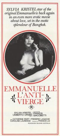 Emmanuelle 2 - 11 x 17 Movie Poster - Style A