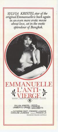 Emmanuelle 2 - 27 x 40 Movie Poster - Style A