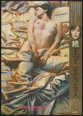 Emmanuelle 2 - 11 x 17 Movie Poster - Japanese Style A