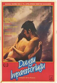 Empire of Passion - 27 x 40 Movie Poster - Foreign - Style A