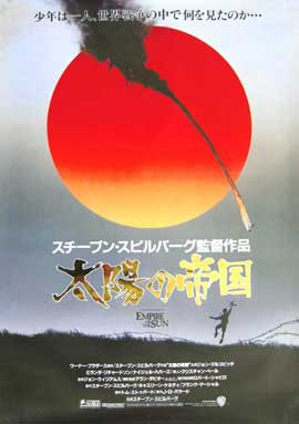 Empire of the Sun - 11 x 17 Movie Poster - Japanese Style A