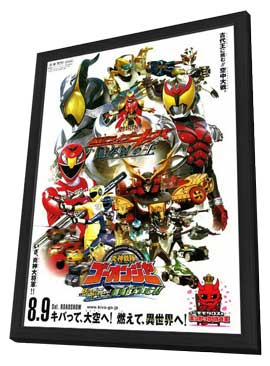 Engine sentai Go-onger: Boom boom! Bang bang! GekijoBang!! - 11 x 17 Movie Poster - Japanese Style A - in Deluxe Wood Frame