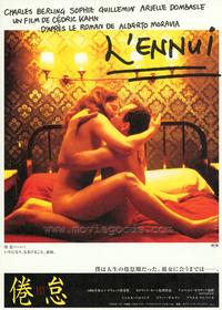 Ennui, L' - 27 x 40 Movie Poster - Japanese Style A