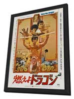 Enter the Dragon - 27 x 40 Movie Poster - Japanese Style A - in Deluxe Wood Frame