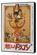 Enter the Dragon - 27 x 40 Movie Poster - Japanese Style A - Museum Wrapped Canvas