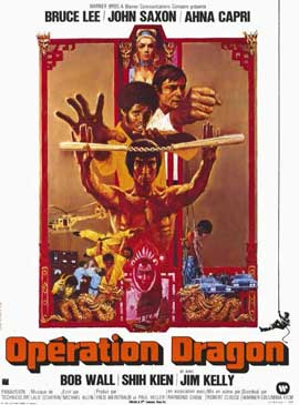 Enter the Dragon - 11 x 17 Poster - Foreign - Style C