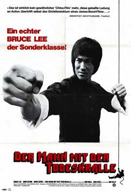 Enter the Dragon - 11 x 17 Movie Poster - German Style A