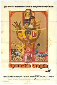 Enter the Dragon - 11 x 17 Movie Poster - Spanish Style A