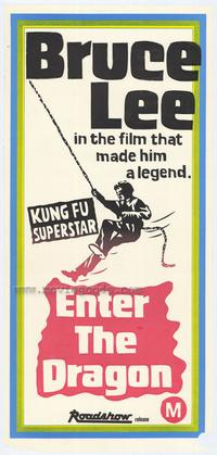 Enter the Dragon - 11 x 17 Movie Poster - Style F