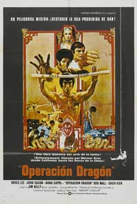 Enter the Dragon - 11 x 17 Movie Poster - Spanish Style B