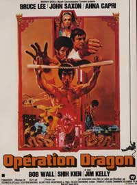 Enter the Dragon - 11 x 17 Movie Poster - French Style A