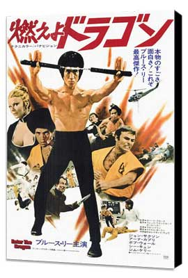 Enter the Dragon - 11 x 17 Poster - Foreign - Style A - Museum Wrapped Canvas