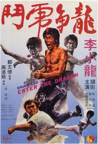Enter the Dragon - 11 x 17 Poster - Foreign - Style B - Museum Wrapped Canvas