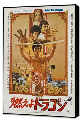 Enter the Dragon - 11 x 17 Movie Poster - Japanese Style A - Museum Wrapped Canvas