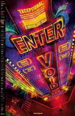 Enter the Void - 11 x 17 Movie Poster - Style B