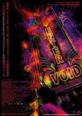 Enter the Void - 11 x 17 Movie Poster - Japanese Style A