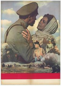 Entre Dos Fuegos - 11 x 17 Movie Poster - Style A