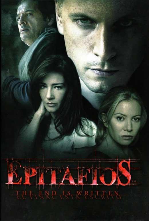 http://images.moviepostershop.com/epitafios-tv-movie-poster-2004-1020553693.jpg