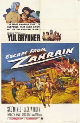 Escape from Zahrain - 11 x 17 Movie Poster - Style A