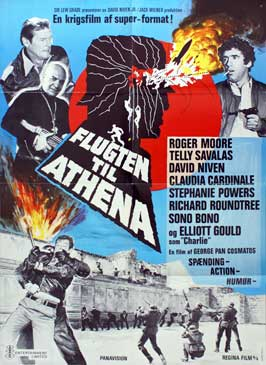 Escape to Athena - 27 x 40 Movie Poster - Danish Style A