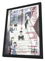 Evangelion: 1.0 You Are (Not) Alone - 27 x 40 Movie Poster - Taiwanese Style A - in Deluxe Wood Frame