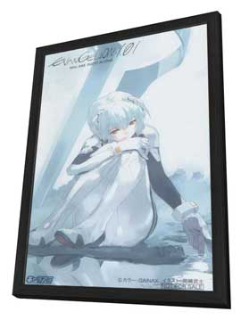 Evangelion: 1.0 You Are (Not) Alone - 11 x 17 Movie Poster - Japanese Style A - in Deluxe Wood Frame