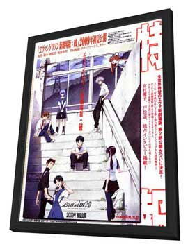 Evangelion: 1.0 You Are (Not) Alone - 11 x 17 Movie Poster - Japanese Style B - in Deluxe Wood Frame